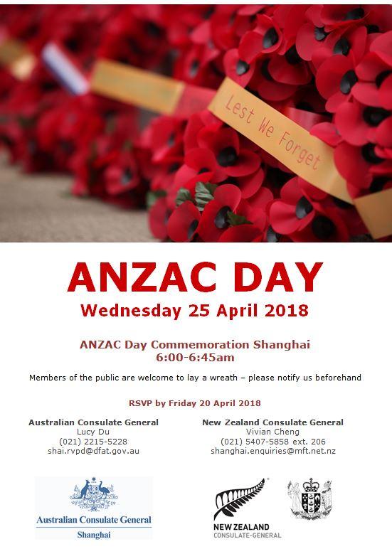 ANZAC_Day_2018.jpg