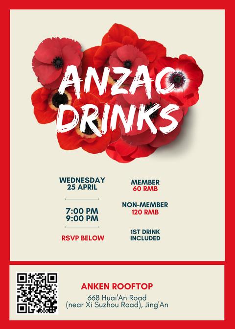 Anzac_Day_Aussie_Drinks_Flyer_1.png
