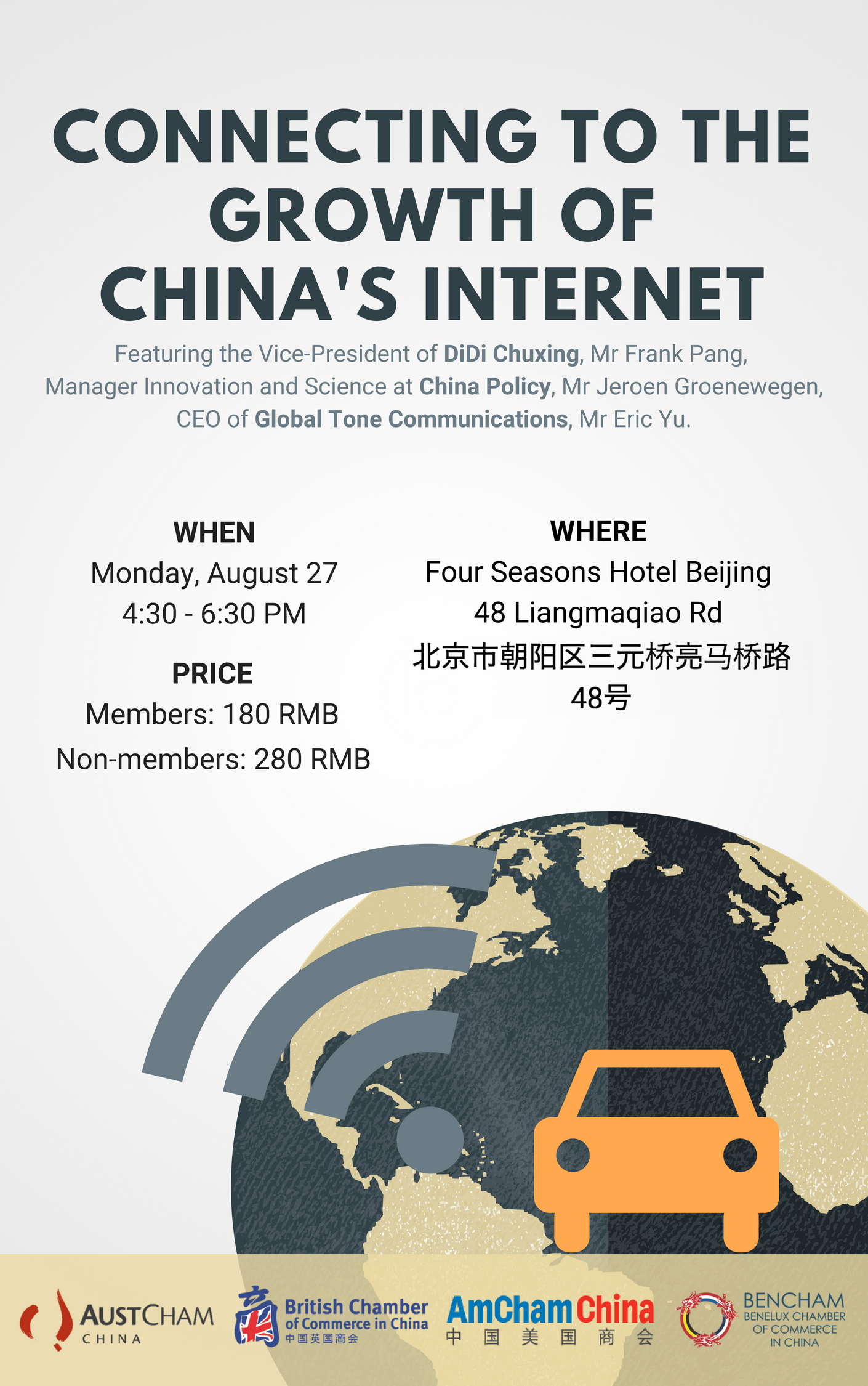 Connecting-to-the-growth-of-China27s-Internet-8.jpg