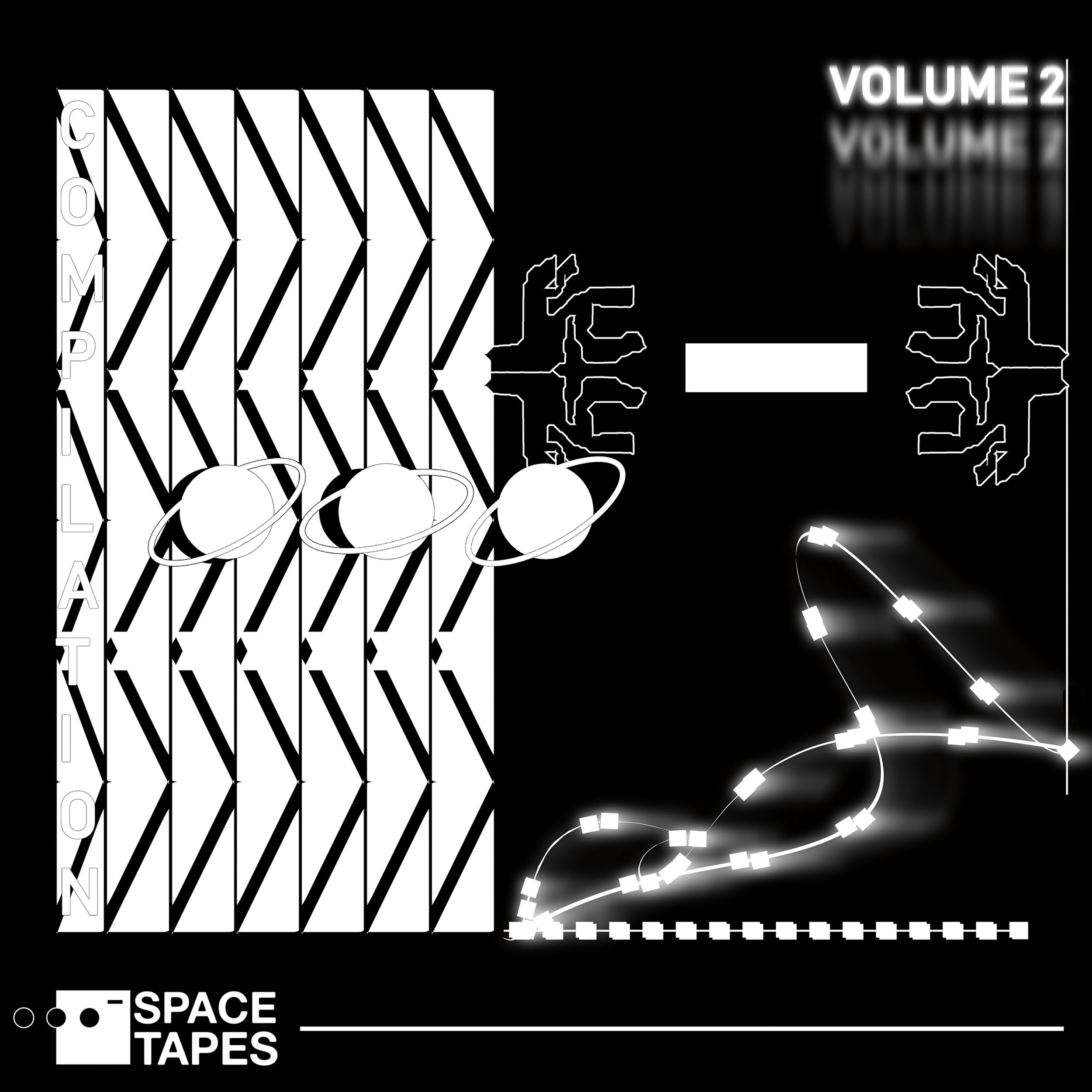 SPACE TAPES COMPILATION / VOL. 2  EP - ST009