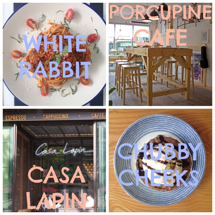 Ari Coffee Shops
