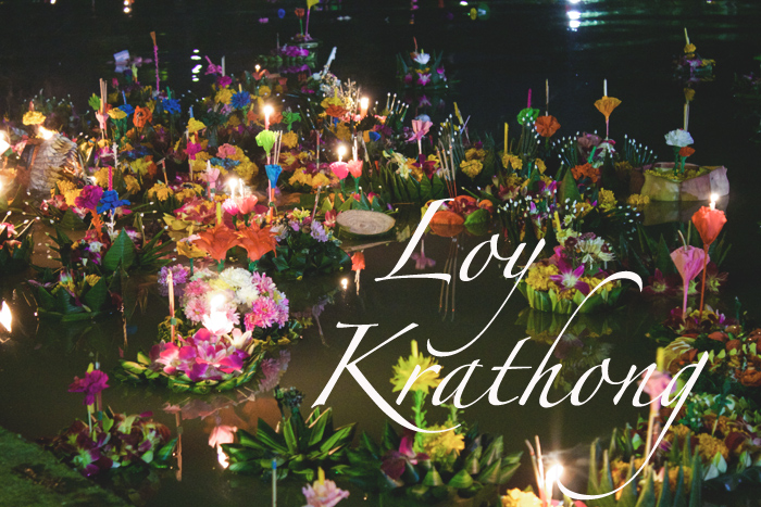 loykrathongcover