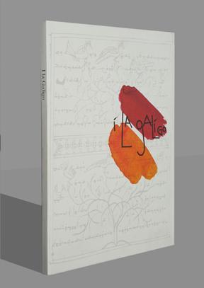 Buku perjalanan ILG.jpg