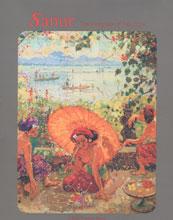 Sanur-Book-Cover-1.jpg
