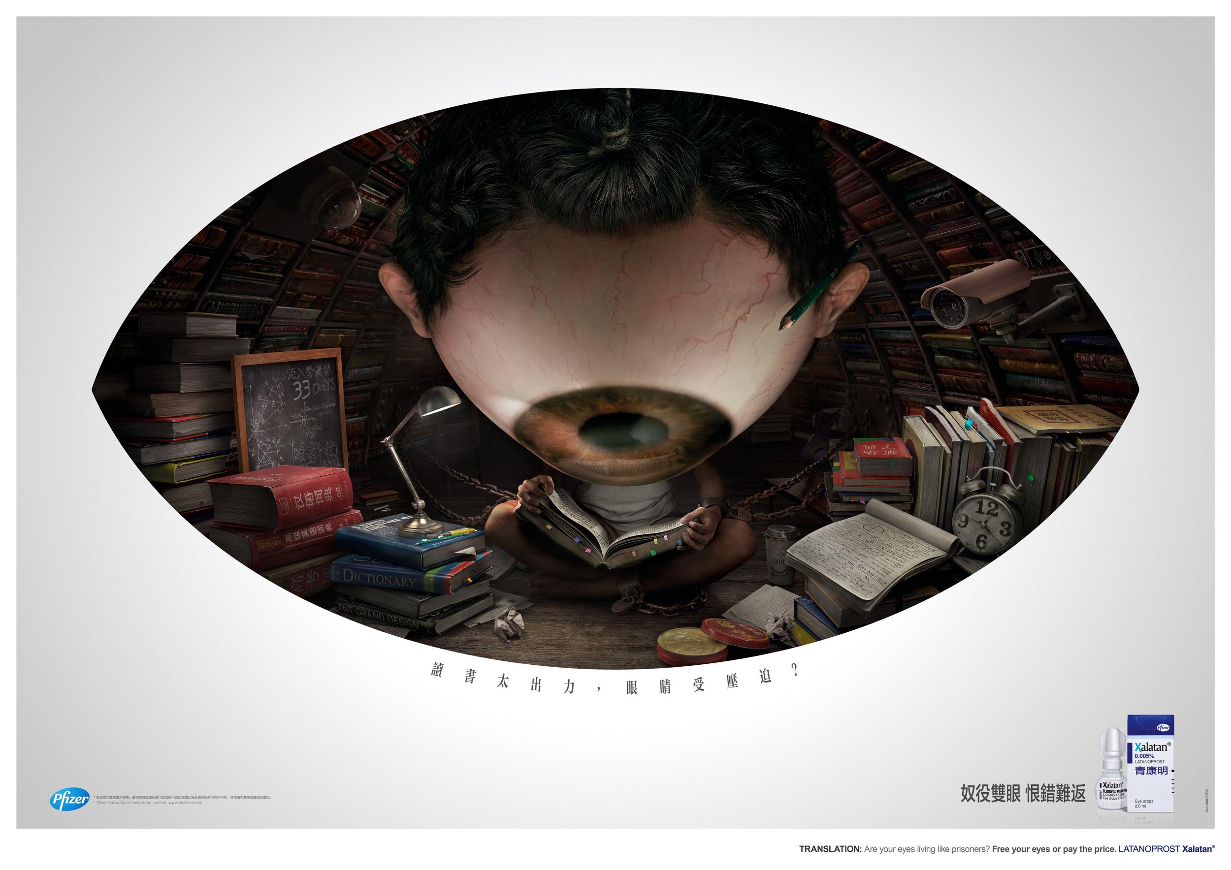 Xalatan Eyeball Slave Student_Srgb.jpg