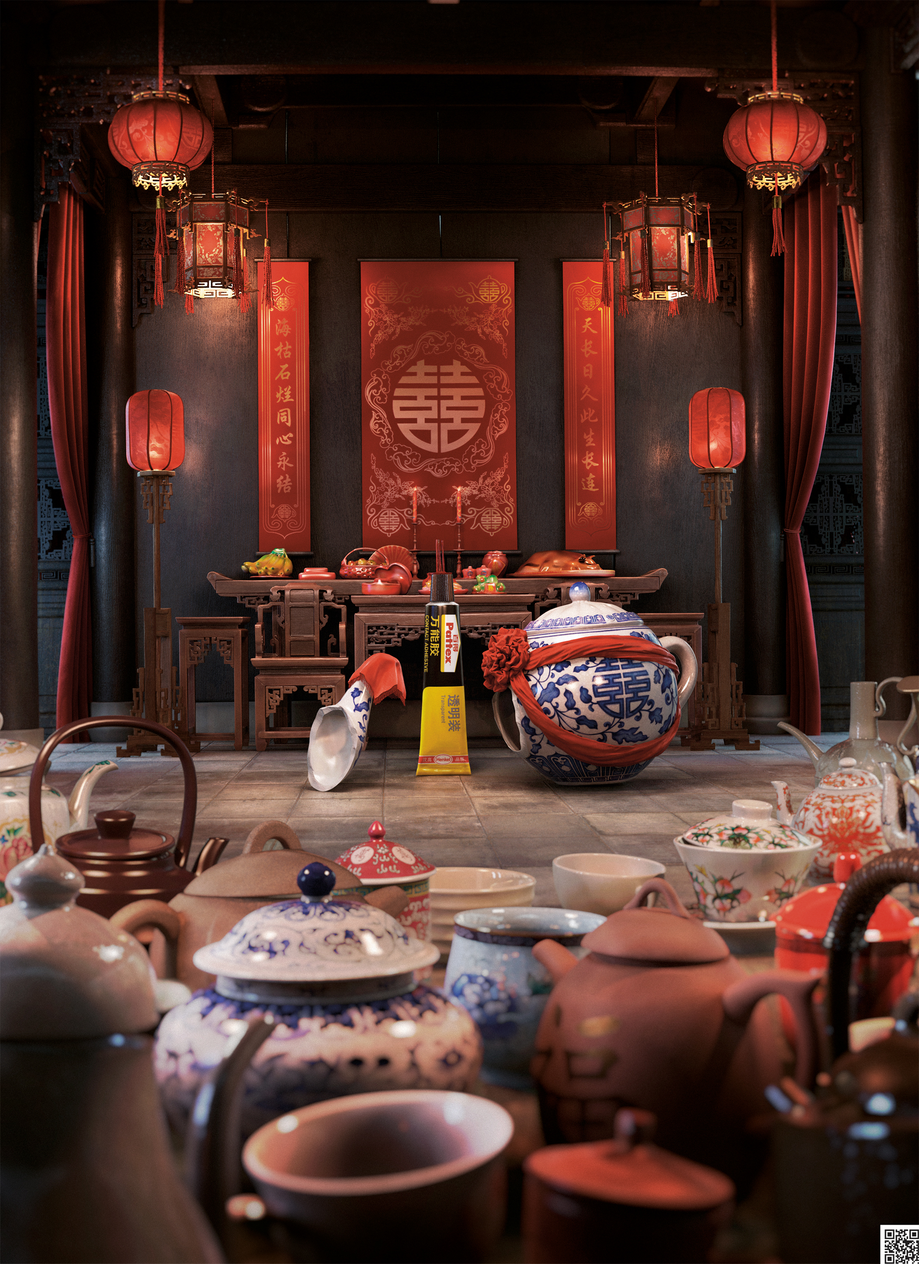 Chinese Wedding_Step 2.jpg