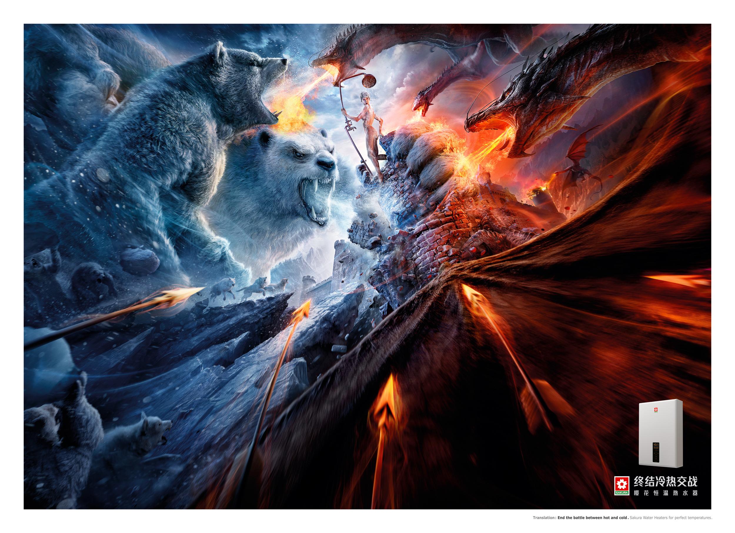 A_Bear VS Dragon_Srgb.jpg