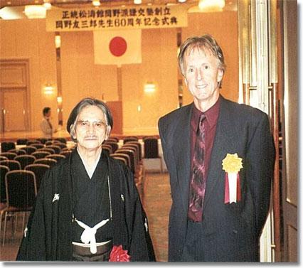 60thAnniversay4 --- Master Okano and Sensei John Egan.jpg