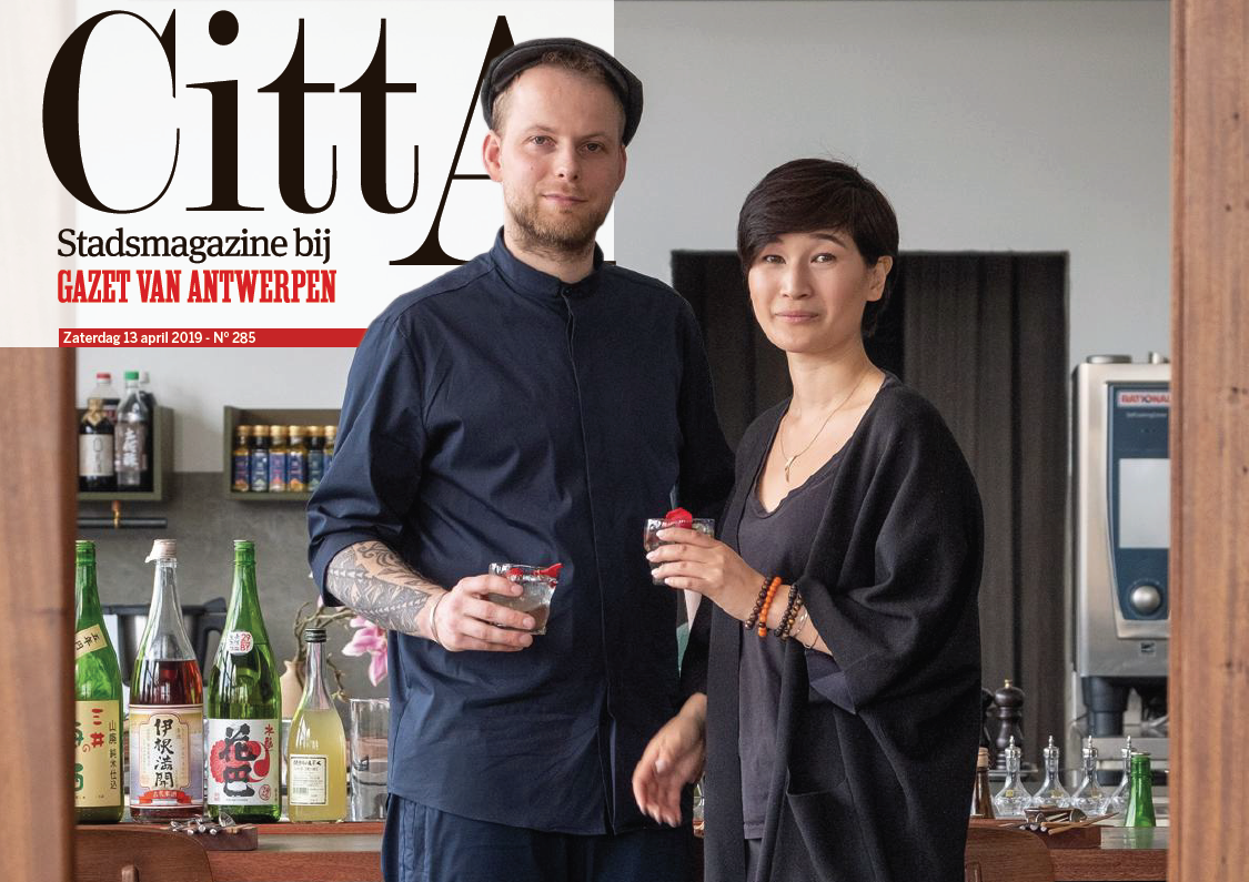 CITTA MAGAZINE - 13 APRIL 2019