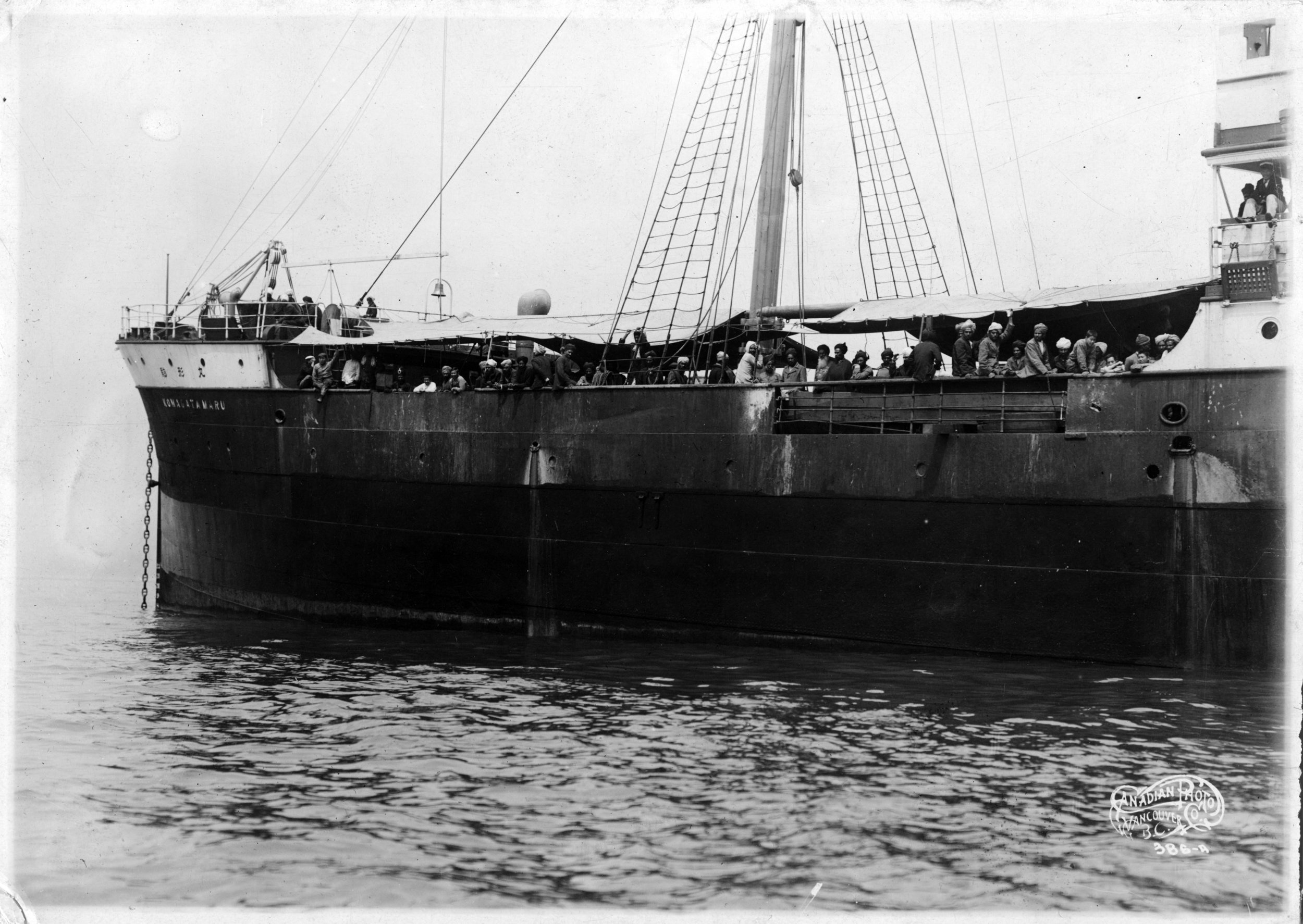The Komagata Maru in Vancouver Harbour, 1914. Source: Vancouver Public Library