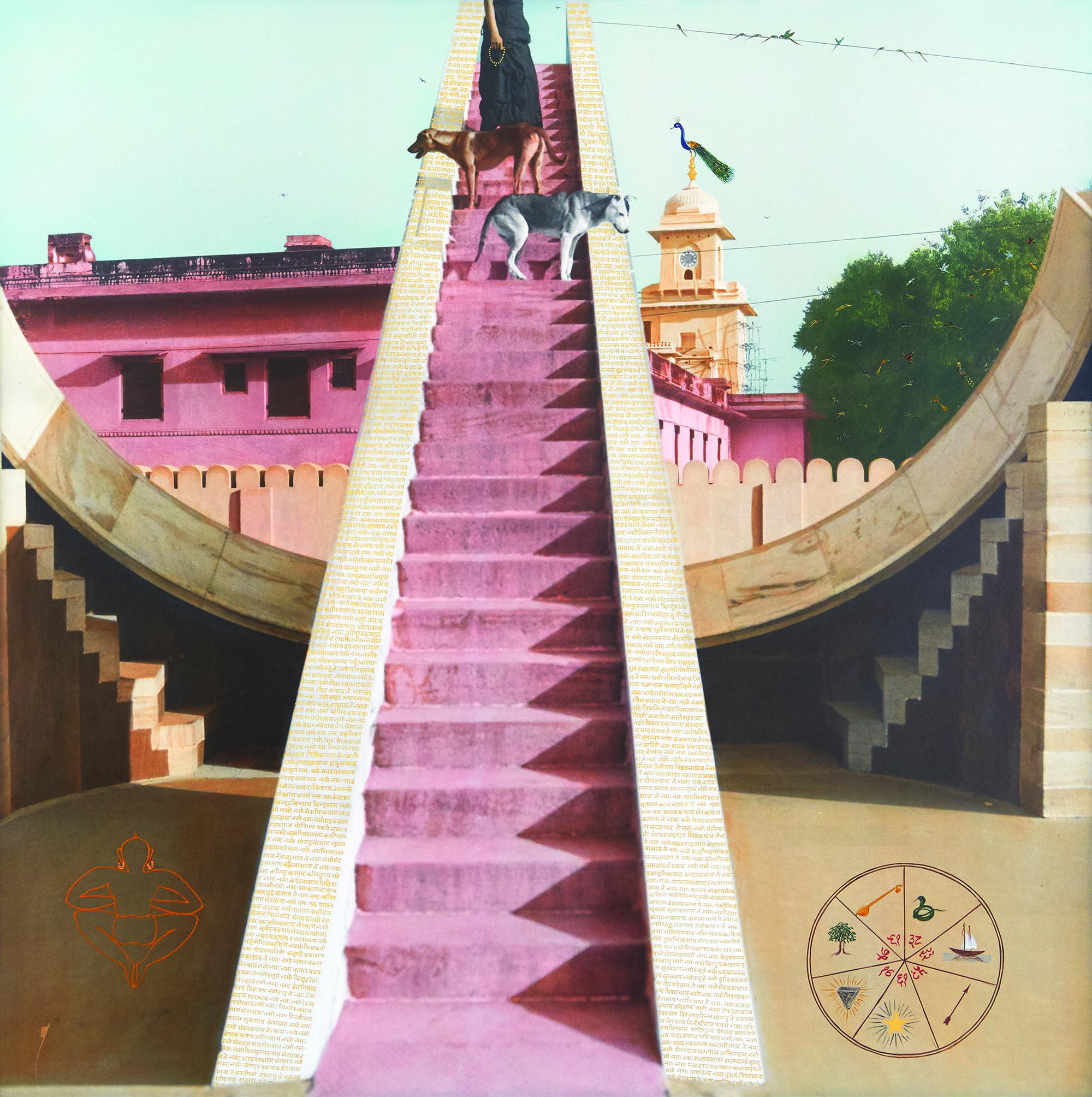 Pamela Singh, Tantric Self-Portrait in Jaipur #18 , 2000-2001