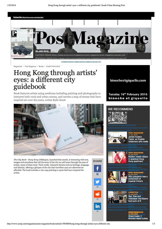 Post Magazine, 2016