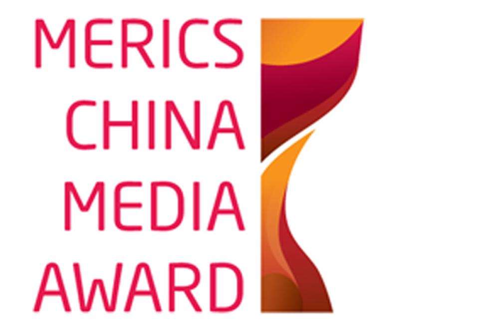 logo-merics-china-media-award-01-lo.jpg