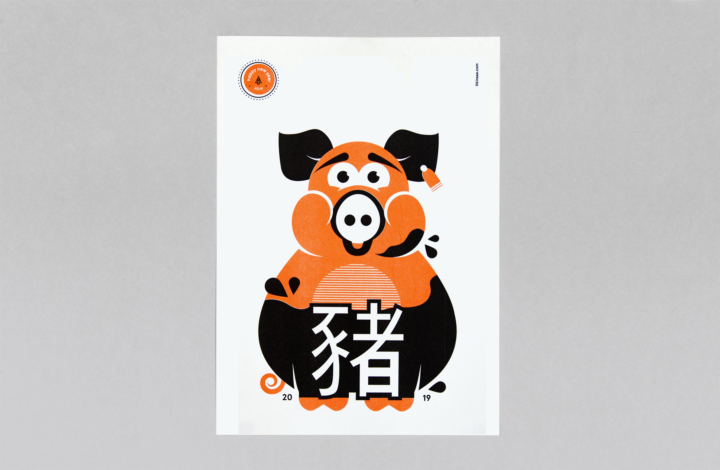 Pig_full.jpg