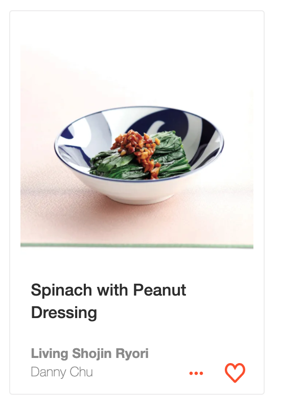 Spinach with Peanut Dressing from Living Shojin Ryori