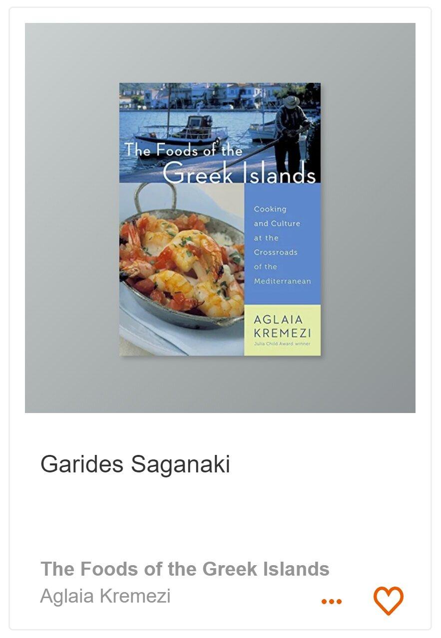 Garides Saganaki