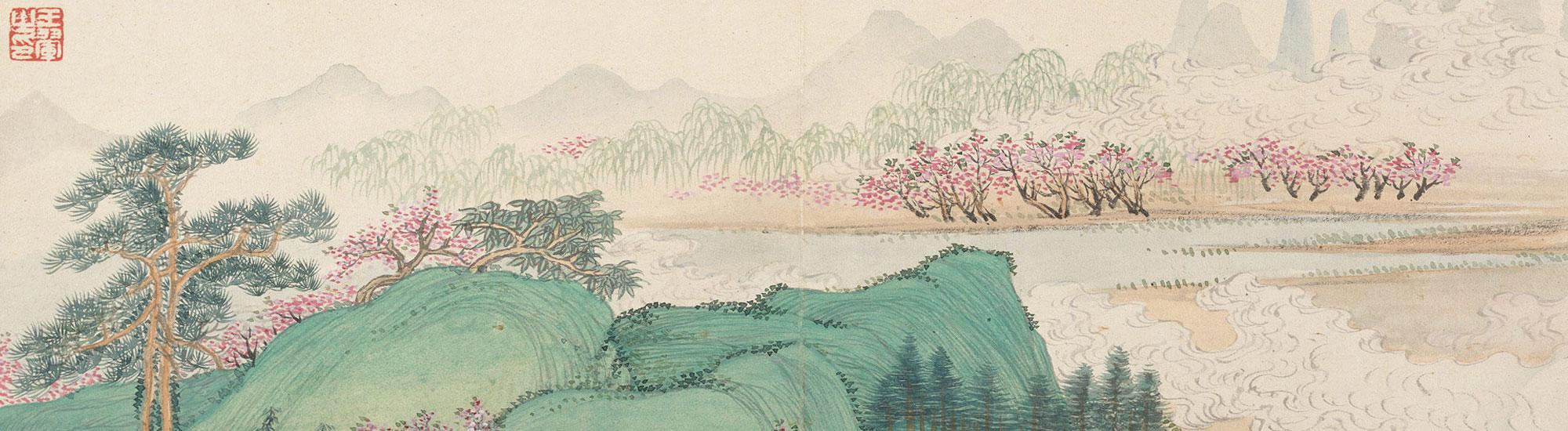 Wang Hui, Landscape after Old Masters, 1674 (detail), Metropolitan Museum