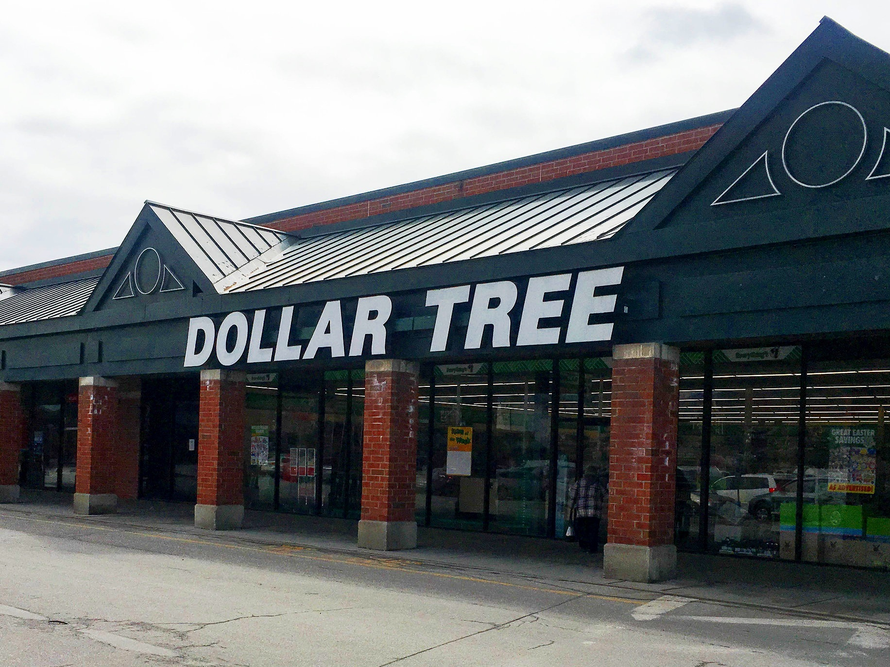 dollartree_exterior-1.jpg