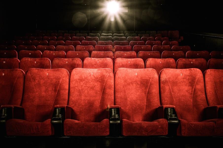 046707125-empty-comfortable-red-seats-nu.jpeg