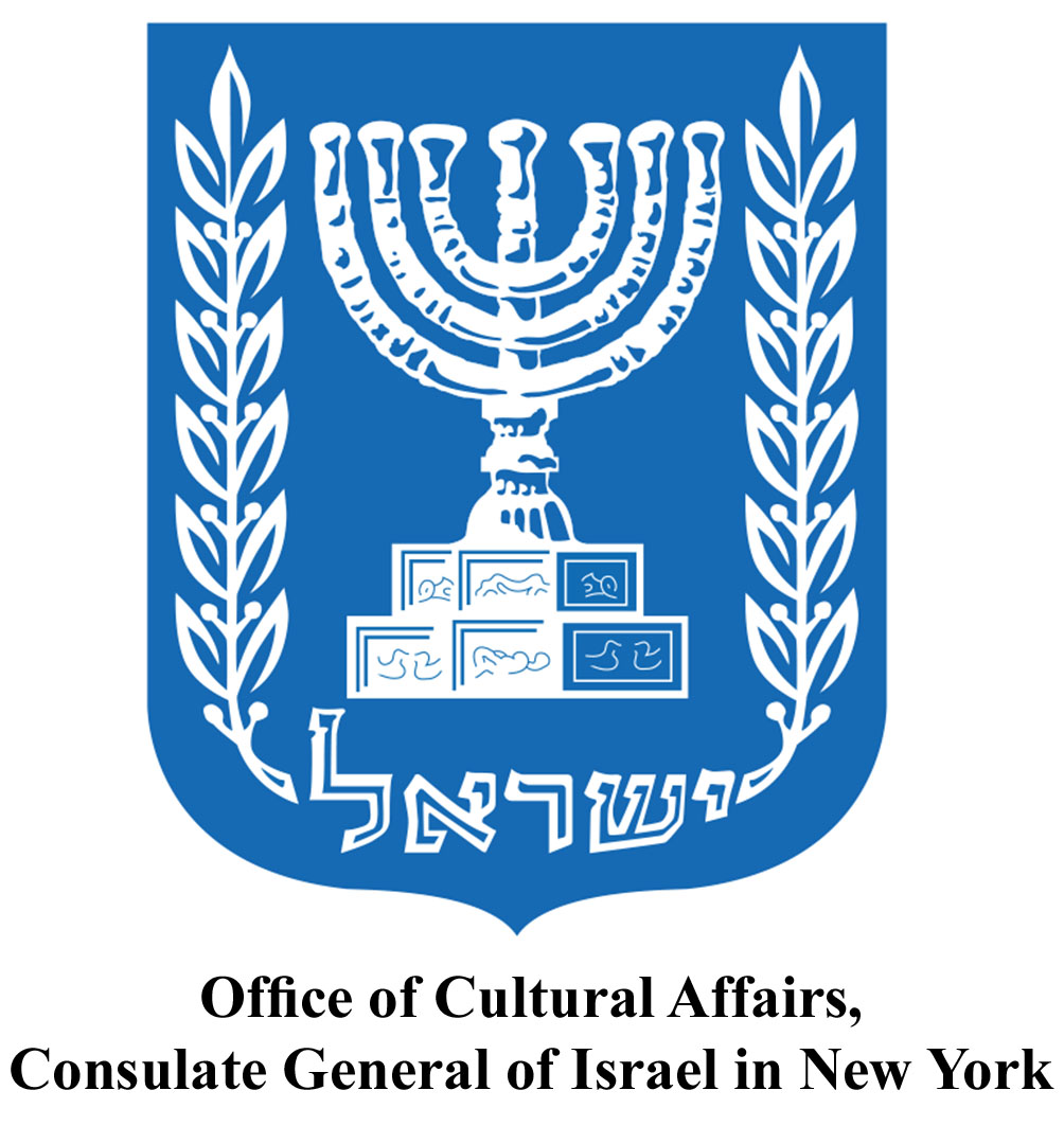 ISRAELI CONSULATE LOGO.JPG
