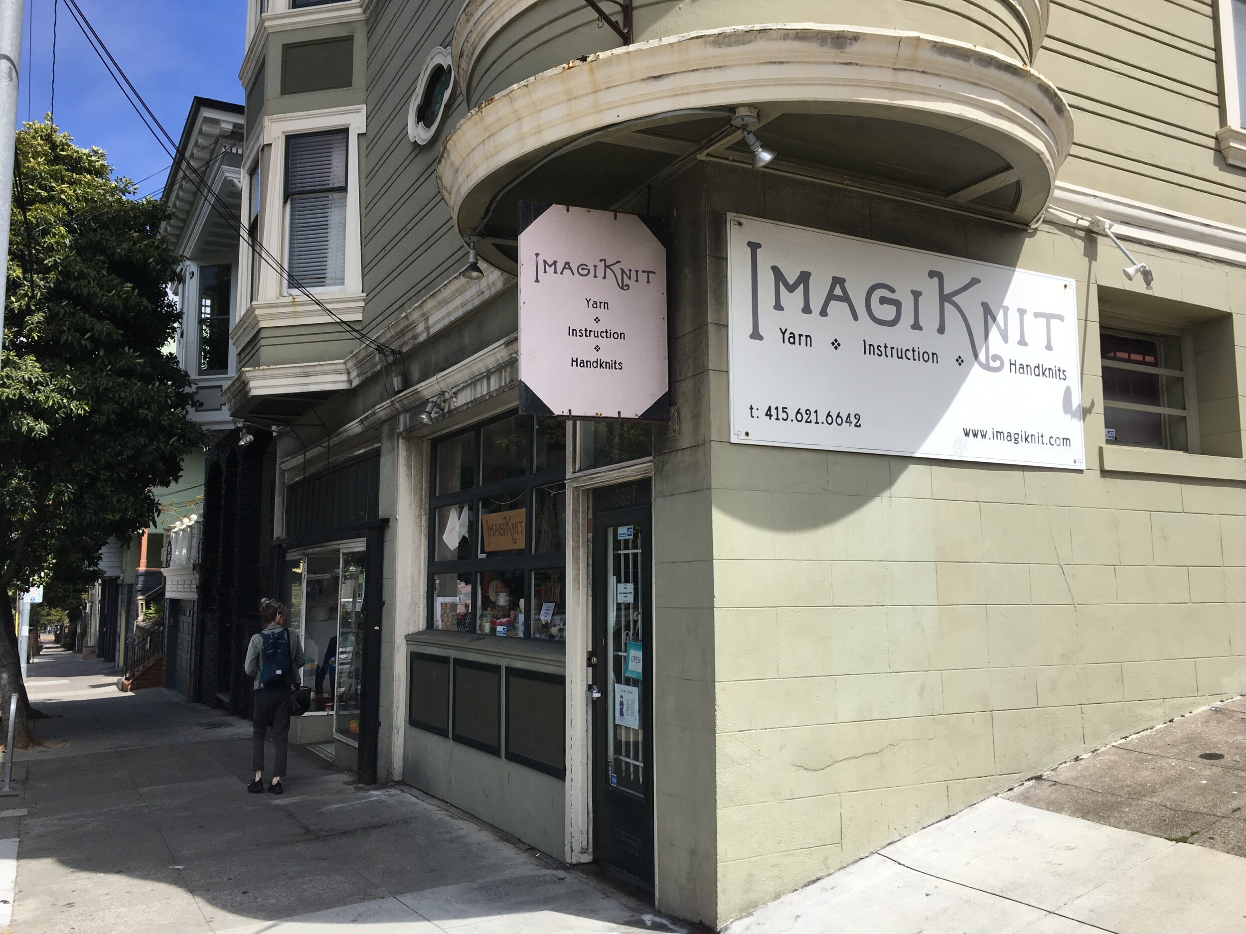 The entrance to ImagiKnit.