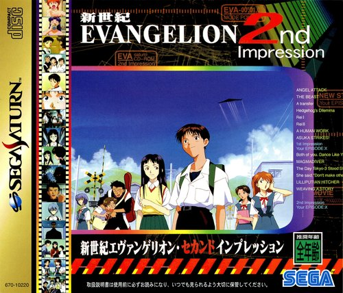 A Complete History of Neon Genesis Evangelion Video Games, Pt  1