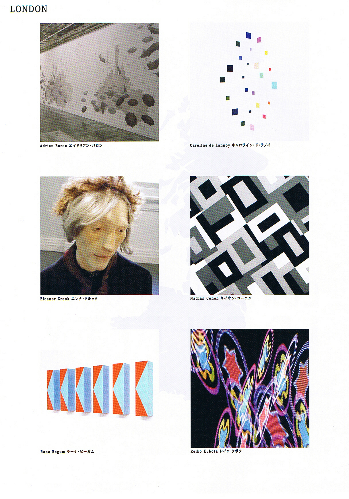 Identity exhibition brochure page 2.jpg