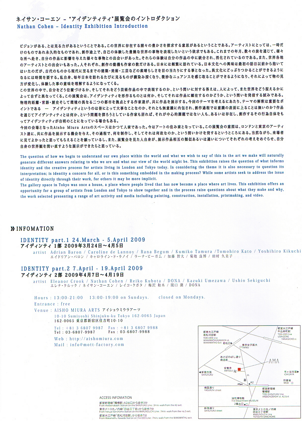 Identity exhibition brochure page 4.jpg