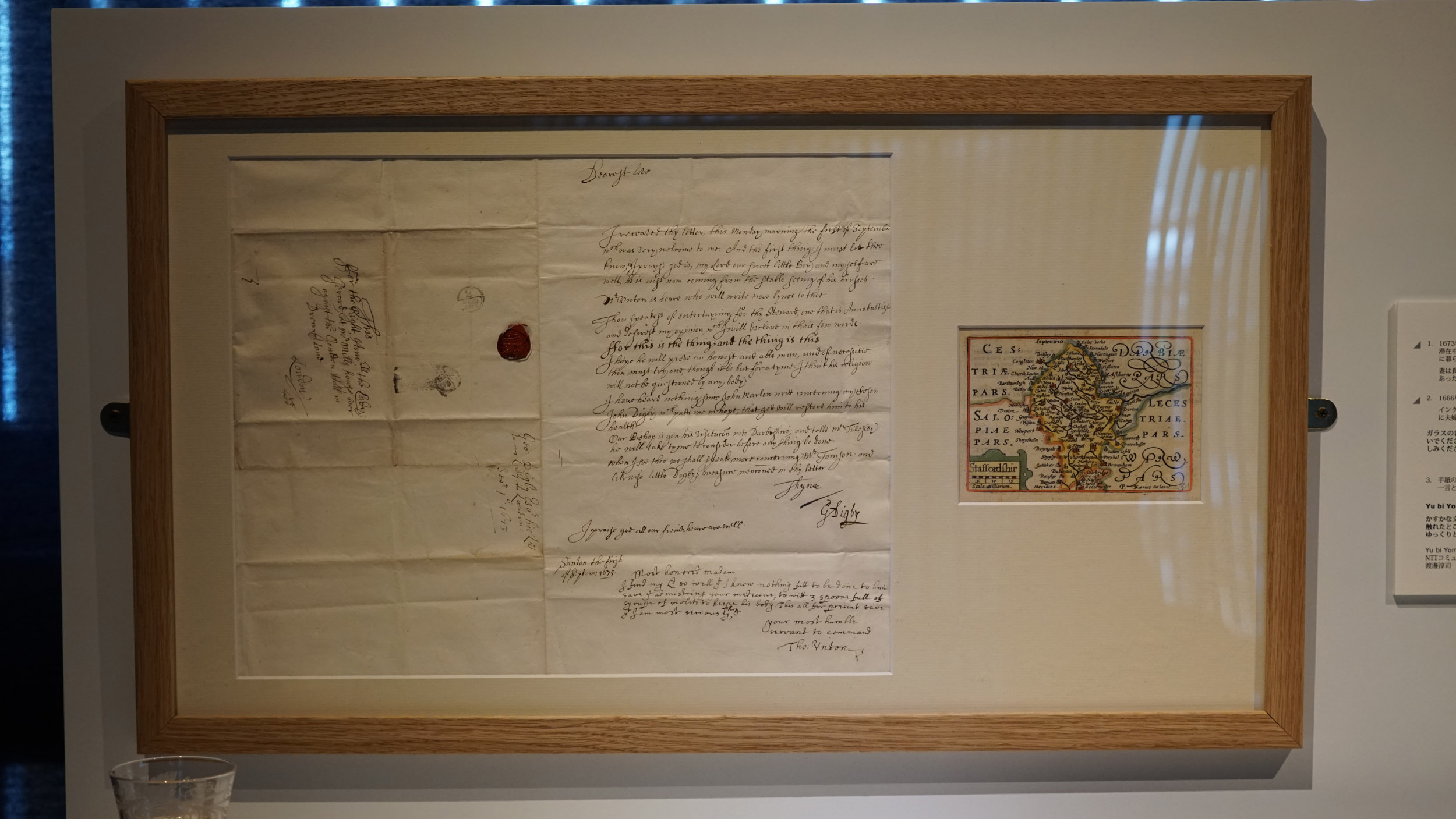 Image 3: Viola Odorata installation - letter (1673) and map of Staffordshire (1666)