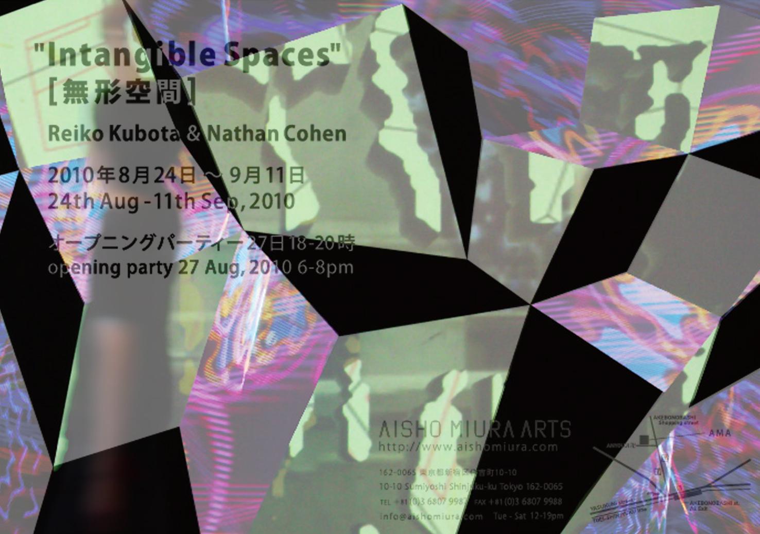 2010 Intangible Spaces   Aisho Miura Arts, Tokyo, JAPAN