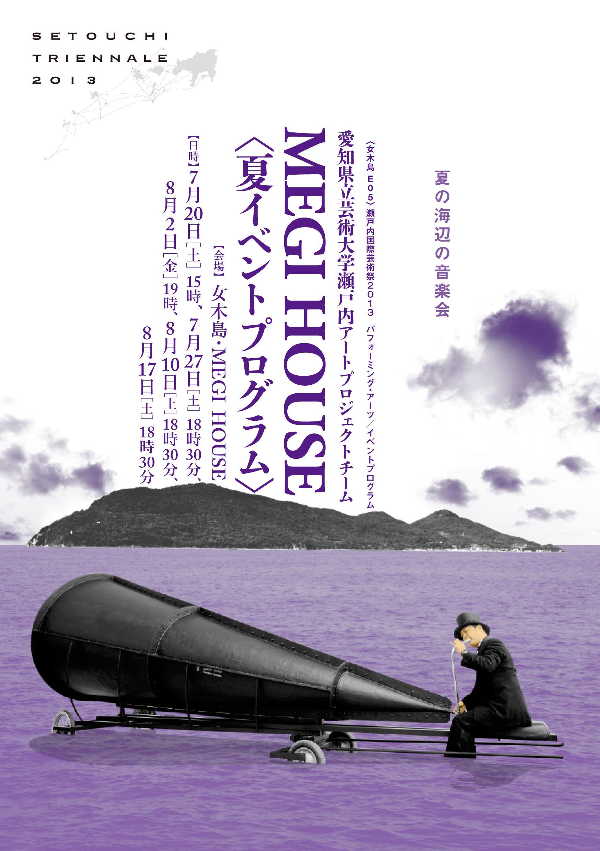 2013 Setouichi Triennale   Megi House, Megijima, Satellite Gallery, Nagoya, JAPAN