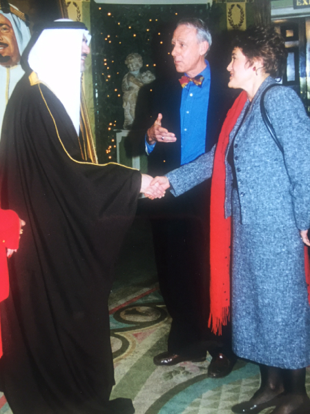 Excellency Ambassador Abdul Aziz Mubarak Al Khalifa, Ron Ciccone & Geraldine Sharpe-Newton, 1998 Bahrain National Day