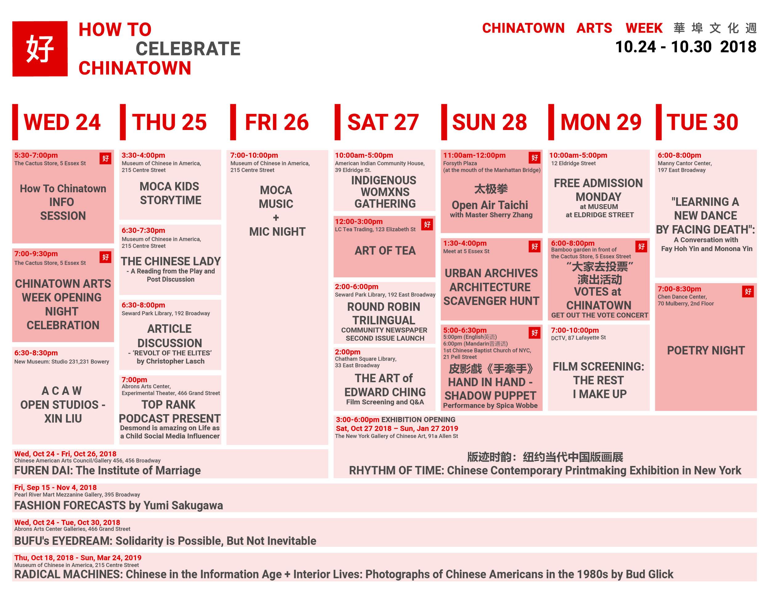 schedule.1-01.jpg