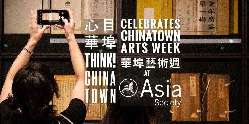 asia society cover-01.jpg