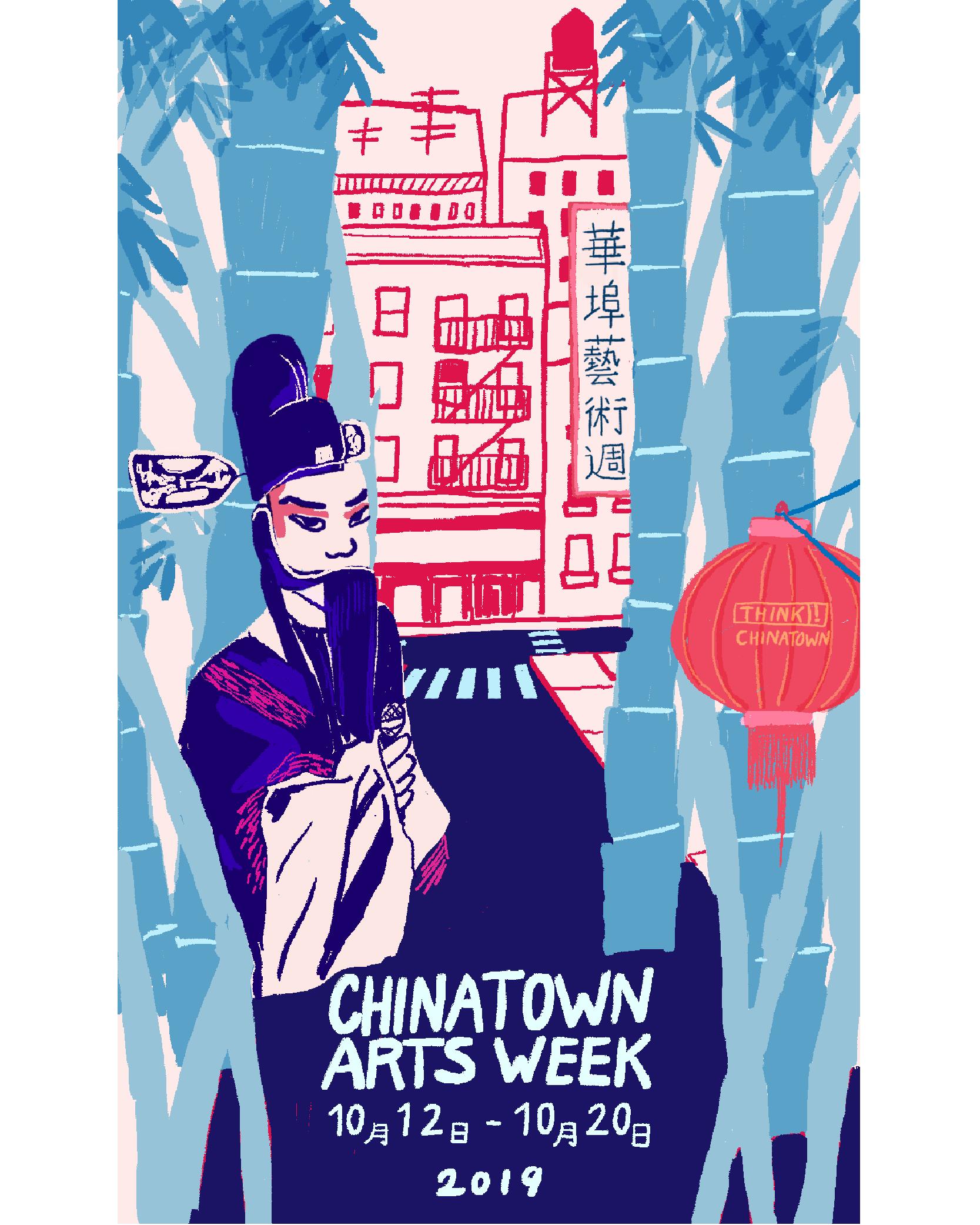 ChAW poster illustrator: James Chan