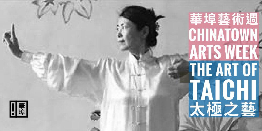 taichi cover-01-01-01.jpg