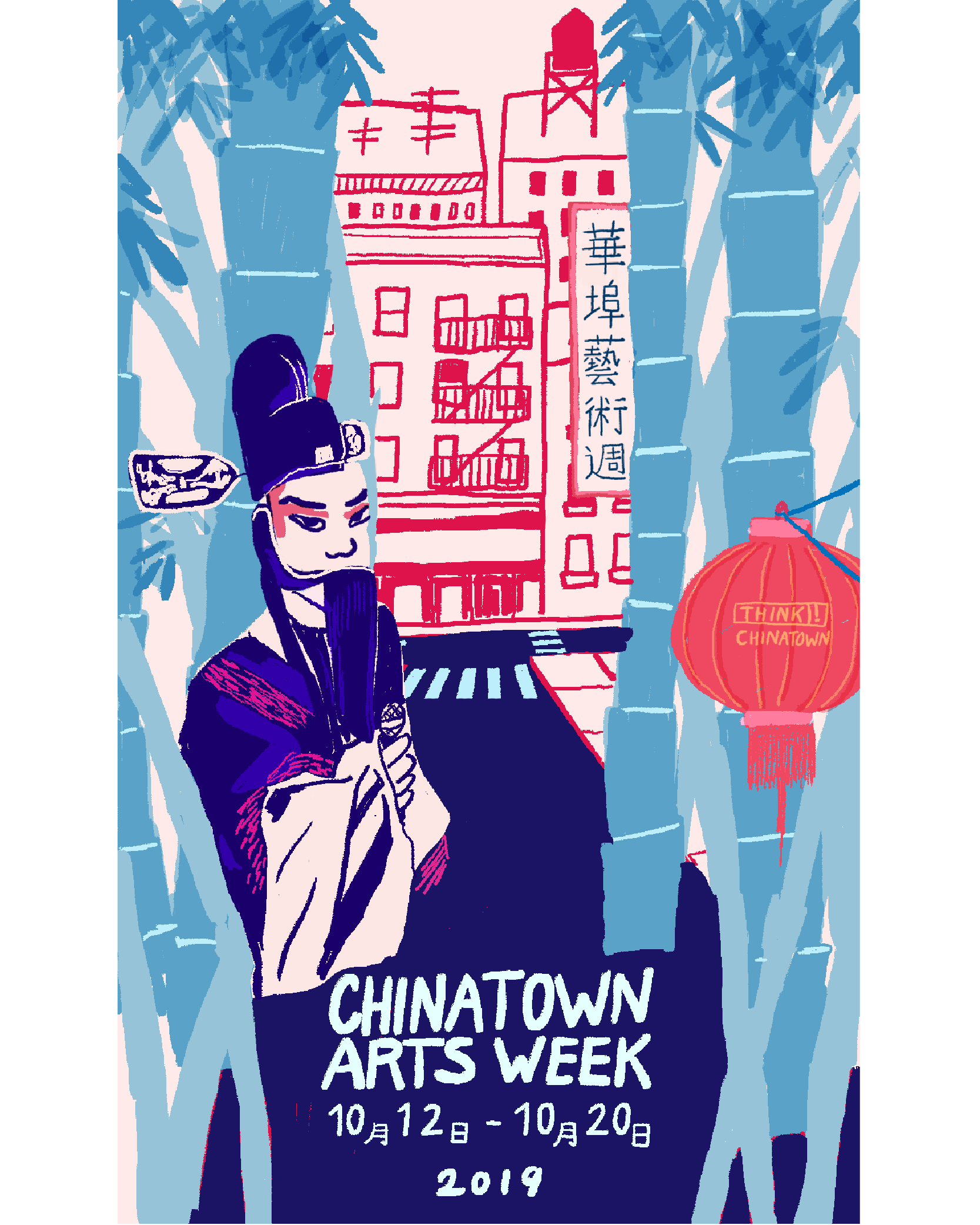 ChAWbamboo-01.png