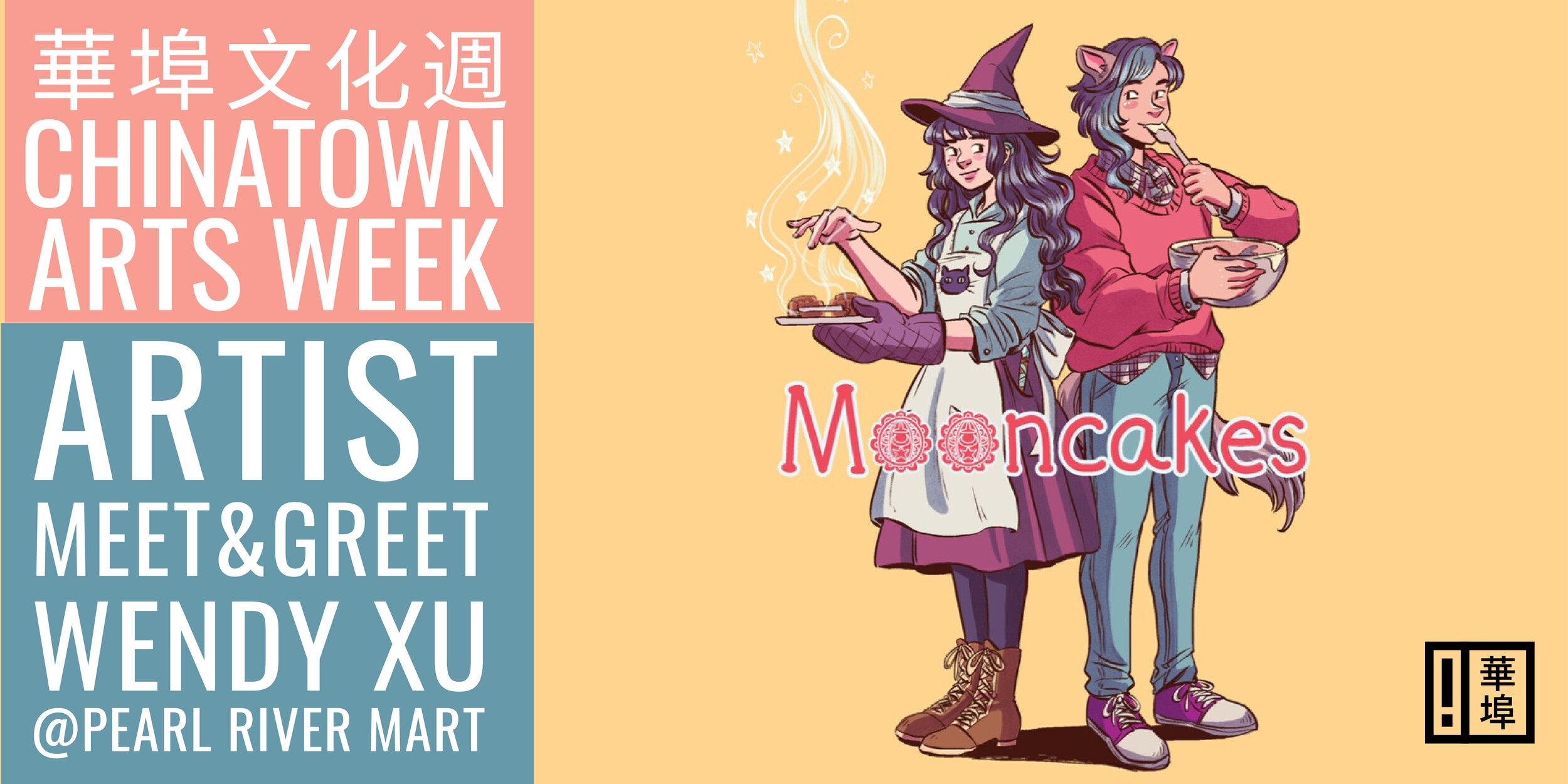 mooncake cover-01.jpg