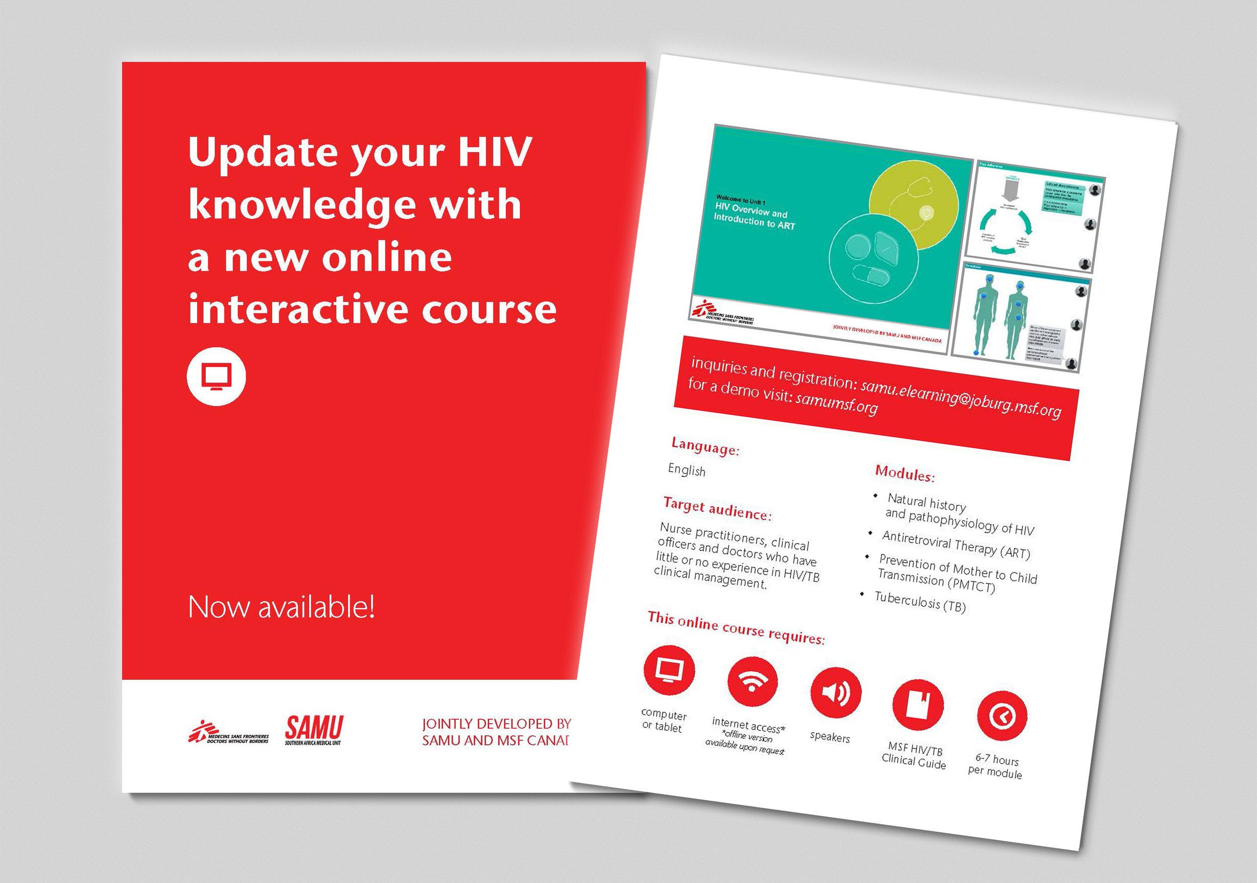 HIV_samu_promotion_EN.jpg