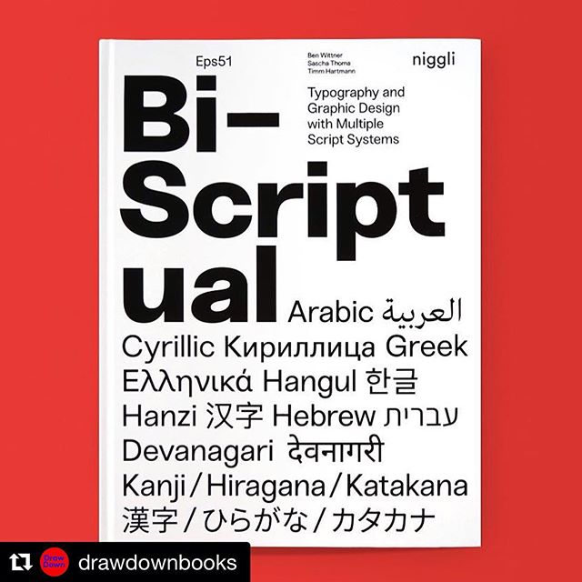 In my design practice I've worked with multiple scripts including Latin alphabets, Greek, Arabic and Cyrillic @drawdownbooks ・・・ Bi-Scriptual: Typography and Graphic Design with Multiple Script Systems / Available at www.draw-down.com / As a result of globalization and increased interaction across countries and cultures, multilingualism is becoming increasingly important all around the world. As the most important conveyor of information, script is at the center of this development. Designers are increasingly faced with the challenging task of creating advertising posters, signage systems, books or lettering,  that not only combine different languages but bring together two or even more #writing systems with varying visual precepts and habits. This volume includes discussion of the sociocultural premises, technical requirements, and practical considerations of #multilingual typography. Eight distinct writing systems are presented by specialists, along with illustrations from international #designers and studios that demonstrate how to employ multiple script systems for visual communication projects. Published by Niggli #Typography #GraphicDesign #Script