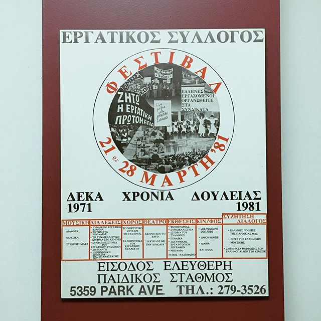 Found this gem at Greek Association Montreal. . . . #typography #layout #graphicdesign #greecalphabet #posterdesign