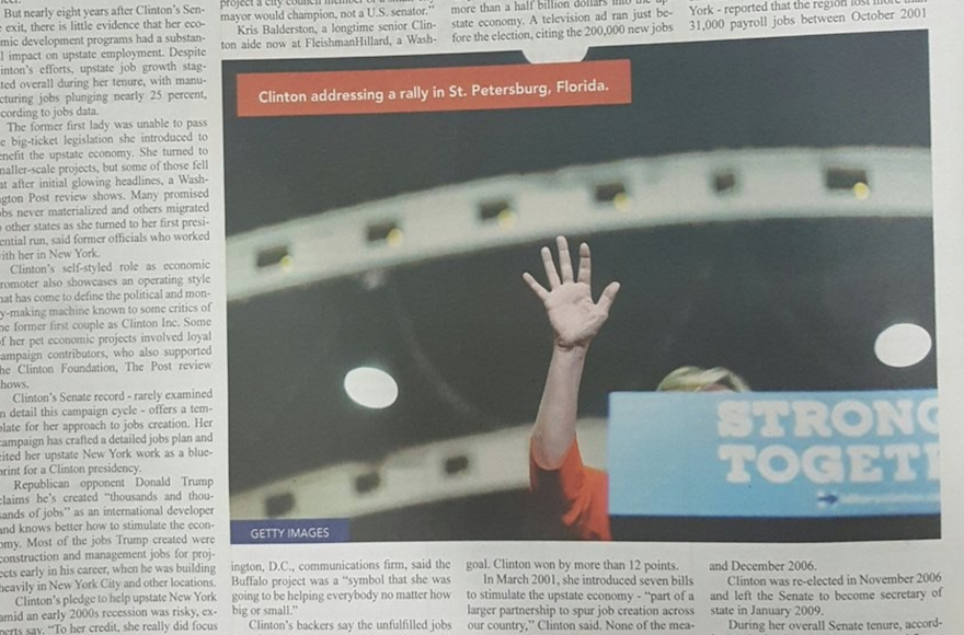 An example of the way Charedi Newspaper's present the image of women, here an example of Hilary Clinton on her electoral campaign