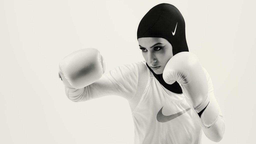 Contemporary Muslim Fashions © Nike, Inc. Nike Pro Hijab.