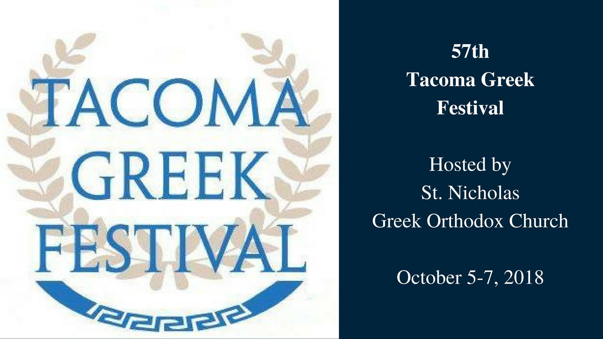 greek-festival.jpg