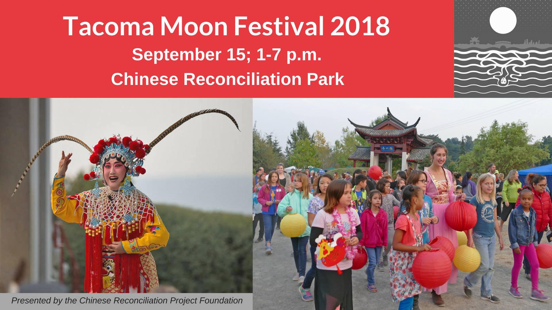 tac-moon-festival.jpg