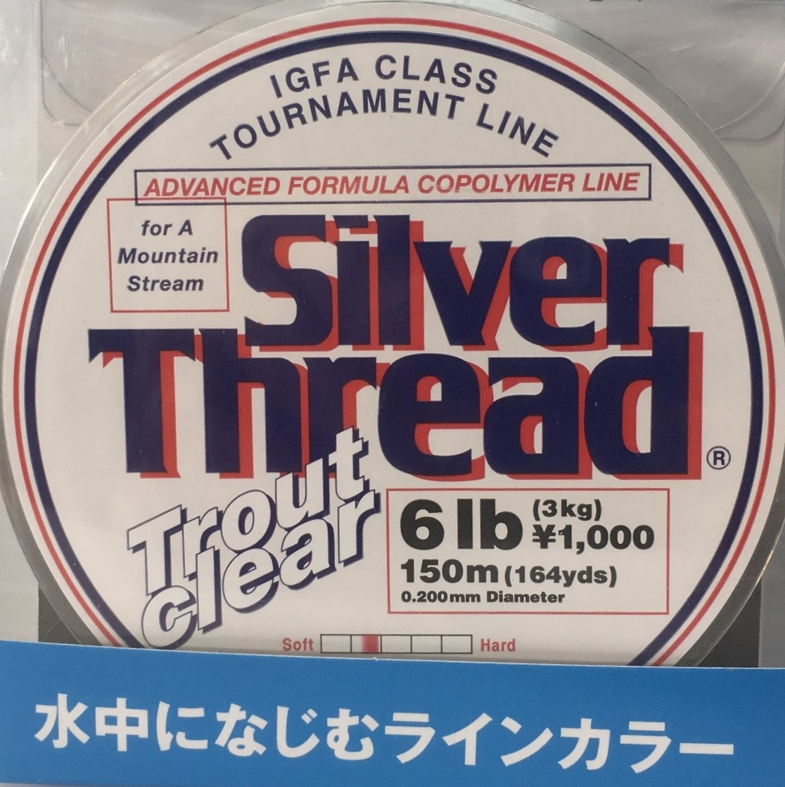 Unitika Silver Thread