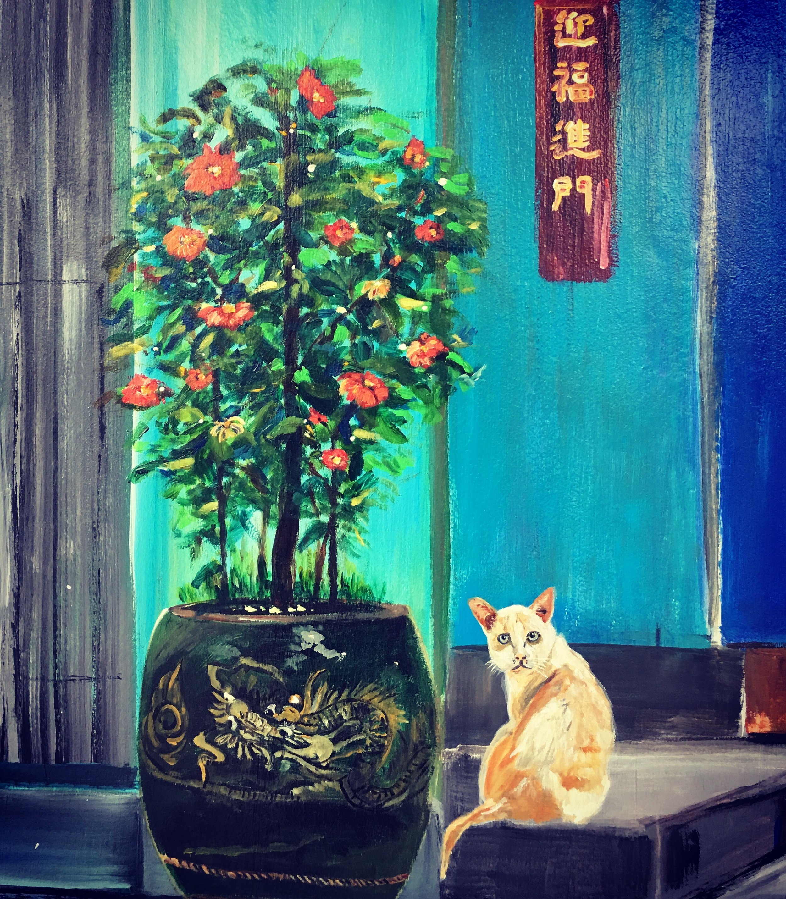 Details showing the vase I saw in the garden with the dragon motif which I added onto the wall.  The cat is looking at the bystander. and since the auspicious words that are commonly seen at entrances of Chinese houses.