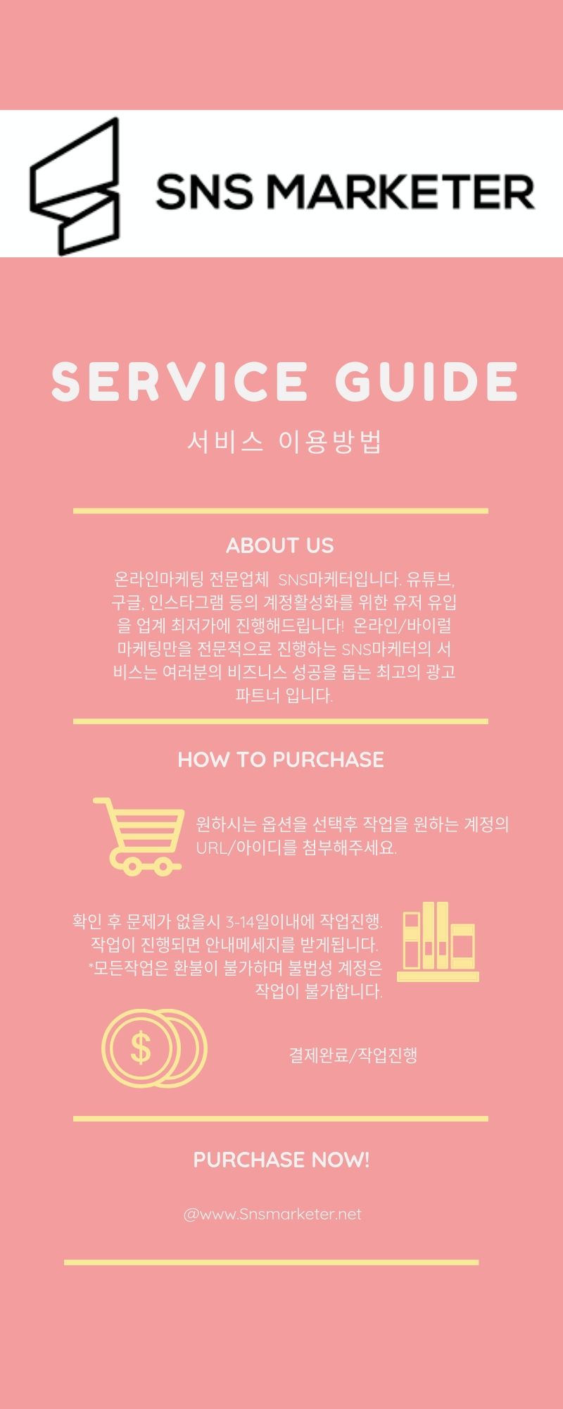 Pastel Books For a Cause Charity Infographic.jpg