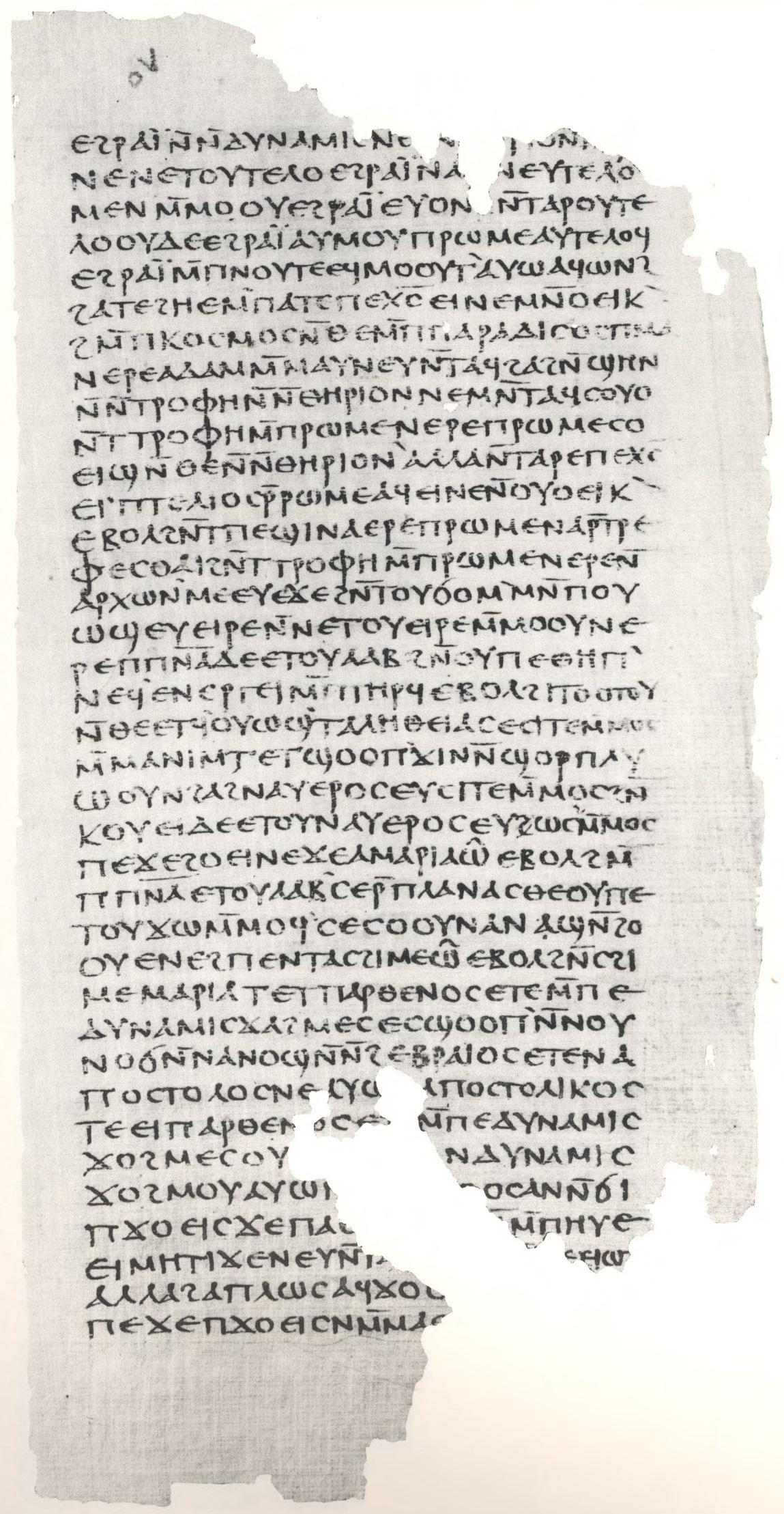 Gospel_of_Philip_facsimile_Page_55.jpg