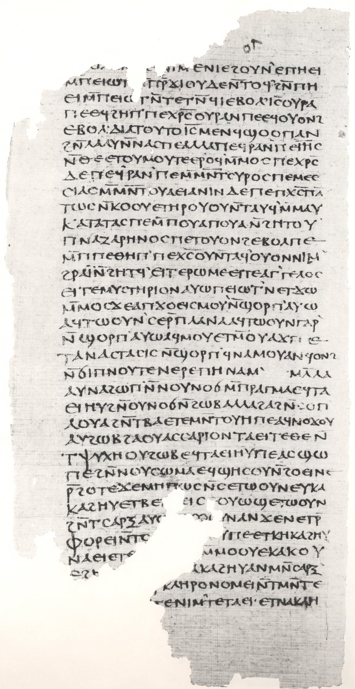 Gospel_of_Philip_facsimile_Page_56.jpg